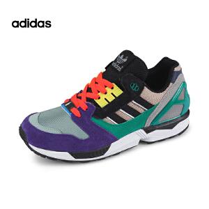 Adidas/阿迪达斯三叶草运动跑步鞋ZX B24861