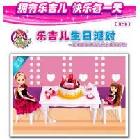 乐吉儿芭比娃娃礼盒玩具 梦幻系列 生日派对 蛋糕 六一儿童节 生日礼物过家家玩具H29B