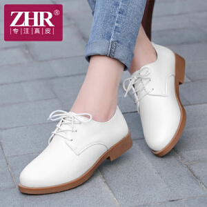 ZHR2017春季新款小白鞋女潮小皮鞋真皮休闲鞋平底单鞋英伦风时尚女鞋潮D62