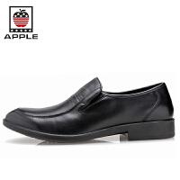 苹果Apple 商务皮鞋套脚男鞋 头层牛皮商务休闲鞋软底耐磨正装皮鞋 5290029