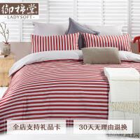 御棉堂夏季纯棉四件套被罩床单全棉贡缎被套简约床上用品家纺床品 四件套