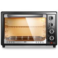 【ACA北美电器旗舰店】ATO-BGRF32电烤箱家用多功能