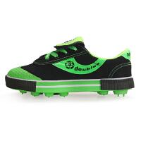 双星儿童足球鞋童鞋户外运动鞋训练鞋亲子鞋人造草地碎钉鞋 DSA857