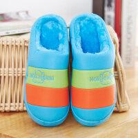冬季新品防水棉拖鞋男女情侣款包跟家居室内防滑加绒加厚保暖拖鞋 36/37适合35-36的脚