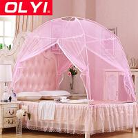 OLYI 蒙古包蚊帐 免安装加密有底三开门防蚊布学生儿童蚊帐 可折叠蚊帐