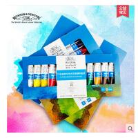 英国温莎牛顿水彩颜料 24色/18色/12色管装水彩画颜料套装