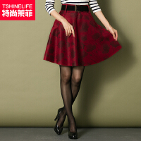 特尚莱菲 半身裙秋冬短裙女鹿皮绒印花a字裙高腰半裙子 HCR5241