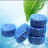 蓝泡泡洁厕灵 马桶自动清洁剂 除污除臭 洁厕宝 50只