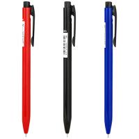 【满199-80】得力6506自动圆珠笔按动型0.7mm办公书写  原子笔考试笔 三色可选