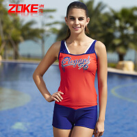 洲克保守泳衣女分体平角新款遮肚显瘦防晒沙滩女式游泳衣