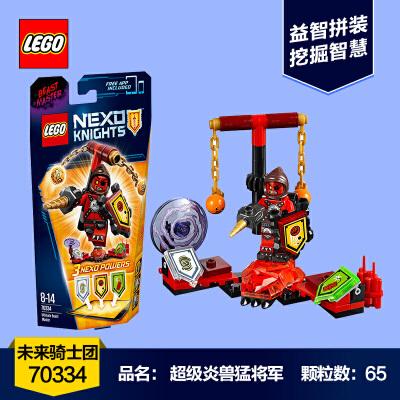 lego/乐高积木未来骑士团人仔克雷70330阿隆70332拼装男孩儿童玩具