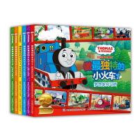 托马斯和朋友做最独特的小火车(套装共6册)