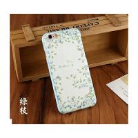 宾丽iphone6手机壳6s硅胶套女款苹果6plus手机壳挂绳潮男创意防摔