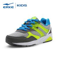 鸿星尔克童鞋2016秋季新款男童慢跑鞋大童鞋运动鞋跑步鞋儿童跑鞋
