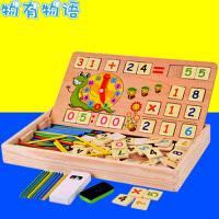 物有物语 计数棒 儿童玩具益智玩具计数器数数棒儿童算数棒幼儿园数学教具学具盒 算术棒