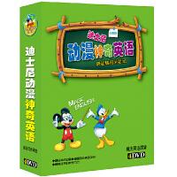 迪士尼动漫神奇英语 唐老鸭和米老鼠4DVD动漫教学碟片
