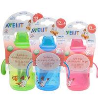 新安怡魔术杯 婴儿学饮训练杯 儿童喝水杯 宝宝鸭嘴杯学饮杯防漏
