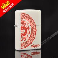 新款zippo煤油纯铜打火机正版白哑漆彩红色彩印中国风龙图腾28855