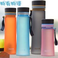 物有物语 塑料杯 学生简约便携运动水壶大容量磨砂太空杯健身水瓶随手水杯防漏杯子水具