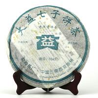 【2片】2006年大益7542 数字标杆茶 生茶