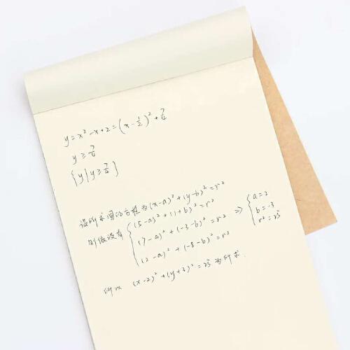 复古牛皮纸封面手绘白纸本涂鸦空白本子 学生文具用品