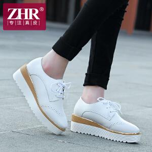 ZHR2017春季新款真皮单鞋女欧美风英伦休闲鞋坡跟厚底松糕鞋女鞋D58