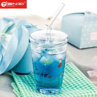 天喜玻璃杯创意果汁冷饮杯带盖儿童杯子居家水杯奶昔杯成人吸管杯