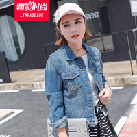 翎影时尚 2016秋季韩版修身牛仔外套 百搭女长袖短外套牛仔上衣夹克