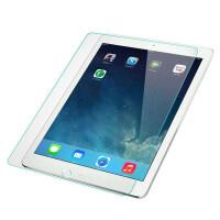 iPadmini4钢化玻璃膜 苹果iPad平板迷你4钢化膜 mini4高清防爆贴膜 纤薄弧边 0.3mm