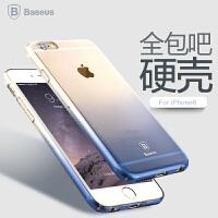 【包邮】智尚 倍思 苹果6手机壳6S透明外壳 iPhone6s手机套6Plus 全