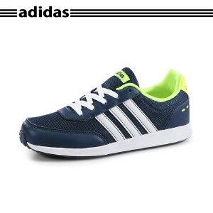 Adidas/阿迪达斯大童板鞋 VS SWITCH 2.0 K AW4103