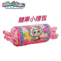 喜羊羊与灰太狼玩具 幼儿园书包 糖果小挎包 适合2-5岁 (粉色 女款)XB0142C