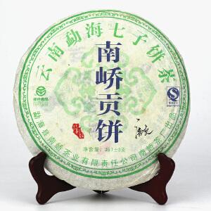 【一提 7片】2007年南峤早春乔木古树茶 生津回甘强 生茶