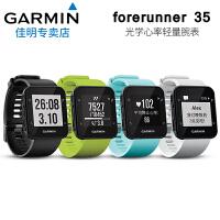 GARMIN佳明forerunner35光电心率腕表GPS智能运动跑步手表 35