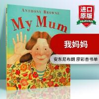 华研原版 My Mum 我妈妈 英文原版儿童读物书籍 廖彩杏书单 英语绘本