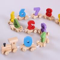 【领券立减50元】幼得乐木制数字小火车 宝宝学数字 儿童益智早教玩具