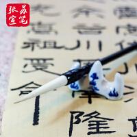 【精品云鹤】张苏宣笔长锋羊毫笔广丰羊毫宜狂草 草书 行书