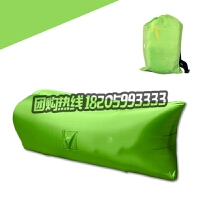 懒人充气沙发 便携式户外空气沙发床 多功能午休单人口袋沙发