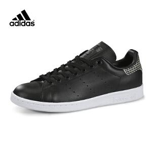 Adidas/阿迪达斯史密斯黑色经典休闲运动板鞋S75318