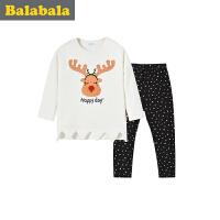 巴拉巴拉童装女童套装小童宝宝冬装儿童长袖裤子两件套