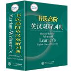 韦氏高阶英汉双解词典 Merriam-Webster's Advanced Learner's English-Chinese Dictionary