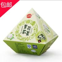 【茉莉花茶立体原叶茶包36g*20包】铁观音茶叶 浓香特级 绿茶茶叶 三角茶包 袋泡茶 便携随身带