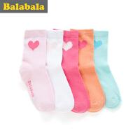 巴拉巴拉女童袜子时尚宝宝袜子秋季儿童女生短袜5双装