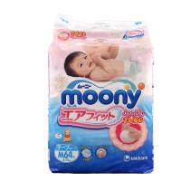 【当当海外购】日本进口 moony尤妮佳 新生婴幼儿纸尿裤 腰贴型尿不湿M64中码64片(6-11kg男女宝宝通用)