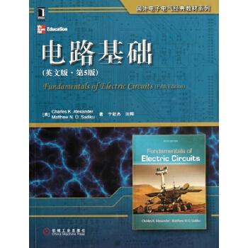 《电路基础(英文版第5版)/国外电子电气经典教材系列