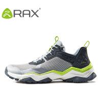 【限时特惠】RAX春夏登山鞋男透气徒步鞋女防滑户外鞋耐磨鞋爬山鞋男
