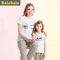 【6.26巴拉巴拉超级品牌日】巴拉巴拉女童短袖t恤中大童圆领上衣童装夏装儿童纯色T恤