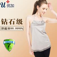 优加防辐射服孕妇装正品防辐射肚兜内穿孕妇防辐射衣服银纤维肚兜1023-4