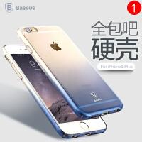 【包邮】倍思 苹果6pLus手机壳5.5新款 iPhone6Plus保护套6P创意