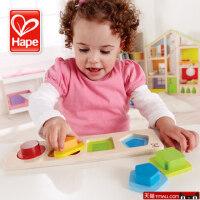 德国hape 几何拼拼乐 1-2岁宝宝木制分类拼图 形状认知/配对玩具